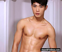 Asian BF Videos Account And Password s5